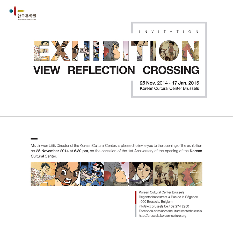 Exposition View, Reflection & Crossing